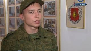 В Пензе открылась первая смена лагеря «Гвардеец-2»