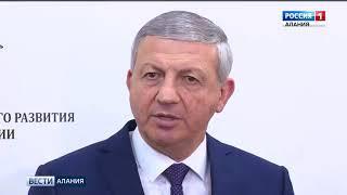 ВЕСТИ-АЛАНИЯ // 06.03.2018