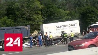 Четыре аварии произошли на пересечении МКАД с Ленинградским шоссе - Россия 24