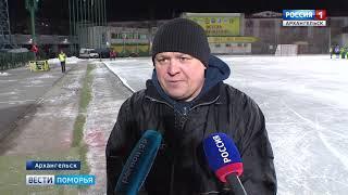 Архангельский «Водник» принимал на своём поле «Мурман»