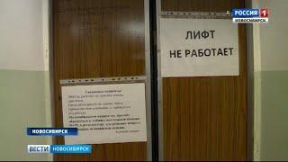 Пациенты 24-й поликлиники Новосибирска остались без лифта