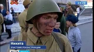 Реконструкция Сталинградской битвы прошла в Иркутске