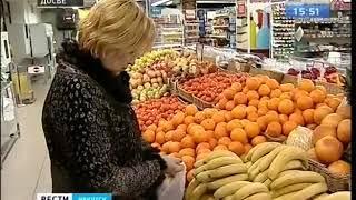 Продукты в августе подешевели на 0,17% в Иркутской области