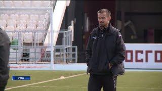 Футбольный клуб «Уфа» на этой неделе может пробиться в Лигу Европы
