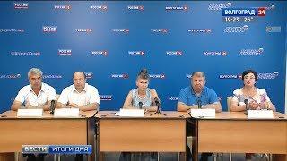 В Волгоградской области развивается 75 видов спорта