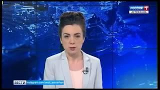Красная Набережная в Астрахани становится жёлтой