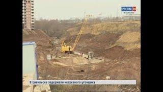 В 14-м микрорайоне Чебоксар строят дорожную развязку