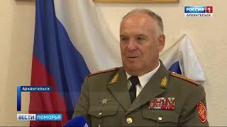 Более тысячи ста призывников из Архангельской области пополнили ряды российской армии