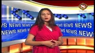 Stv News 14-07-2018