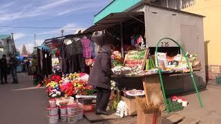 Рынок Южный