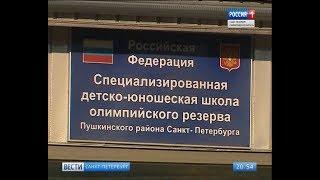 Вести Санкт-Петербург. Выпуск 20:45 от 22.10.2018