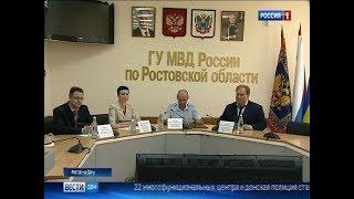 Сотрудники МВД теперь оказывают правовую помощь в режиме онлайн