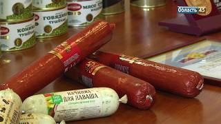 Курганский мясокомбинат обновил дизайн своей продукции