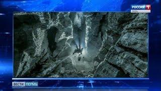 Самая красивая пещера самой красивой страны