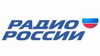 Четверг  с  Владимиром Венгржновским - Катюше 80. Радио клип