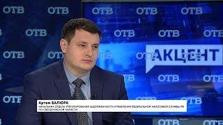 """""""Акцент с Евгением Ениным"""": Артём Балюра"""