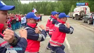 Прямое включение: Международные соревнования бригад скорой помощи