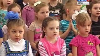 Выдача направлений в детские сады (ГТРК Вятка)