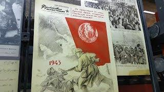 Сталинградская энциклопедия. 100 лет создания РККА. 27.02.18