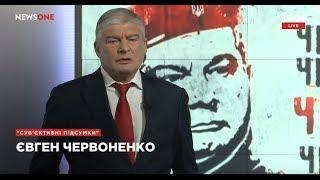 Червоненко: скоро пойдет поезд Кишинев-Москва, который будет заполнен украинцами 13.09.18