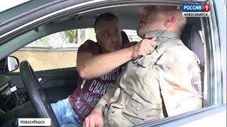 В Новосибирске запустили специальные курсы самообороны для таксистов