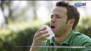 «Быть здоровым — здорово»: как распознать аллергию и защититься от нее