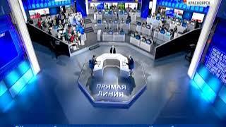 После прямой линии с Путиным в Красноярске подешевел бензин