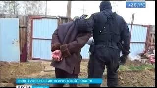 Гражданства России за интернет терроризм лишили уроженца Таджикистана в Иркутской области