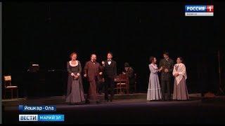 В Национальном театре Шкетана состоялась премьера спектакля «Элнет»