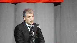 СЕНСАЦИЯ! Речь Грудинина часть 2 съемка из зала Москва 11.03.2018 Грудинин сегодня новости последнее