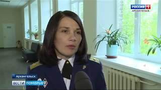 Игорь Орлов провел видеоконференцию с представителями районов