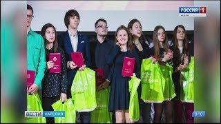Итоги олимпиады по немецкому языку среди школьников