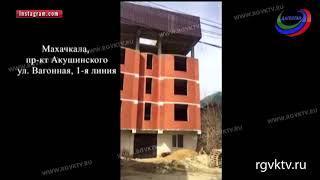 Опубликован список многоэтажных домов Махачкалы, которые будут снесены