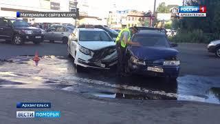 Авария с участием такси произошла сегодня вечером в Архангельске