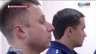 Экс-депутату Телепневу добавили срок