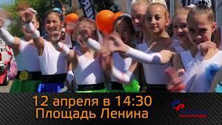 """""""Золото Кагана"""" 2018. Снова - в Астрахани. Не пропусти!"""
