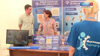 Регион посетит председатель Союза машиностроителей РФ