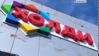 Итоги первой проверки торговых центров в городе