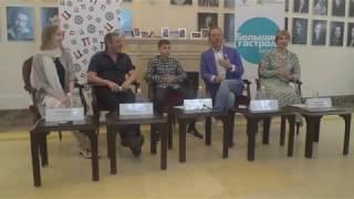 Пермский «Театр-театр» привез в Тюмень аншлаговые спектакли