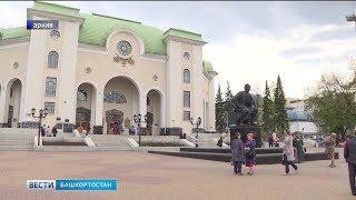 Башкирский театр драмы им. Мажита Гафури готовится к новому сезону
