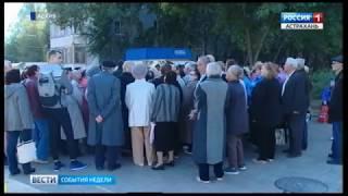 """По факту действий управляющей компании """"ЖЭК-7"""" возбудили уголовное дело"""