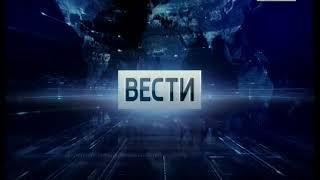 РОССИЯ 11 сен 2018 Вт 20 40