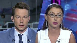 Новости от 07.06.2018 с Артемом Филатовым и Лизой Каймин