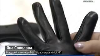 Специалисты центра стандартизации и метрологии проверили качество кожгалантерейных изделий