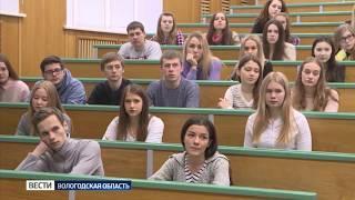 Для вологодских школьников проведут «День карьеры молодежи»