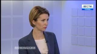 «Вести: Приморье. Интервью» с Александром Щербаковым