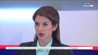 Интервью. Алания Огоев