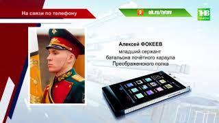 Знамя Победы на параде в Москве нёс наш земляк, нижнекамец Алексей Фокеев – ТНВ