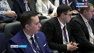 """В Брянске """"Транснефть"""" провела молодежную конференцию"""