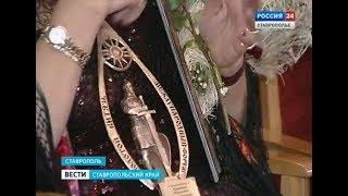 """Чем в этом году порадует ставропольцев """"Золотой Витязь"""""""